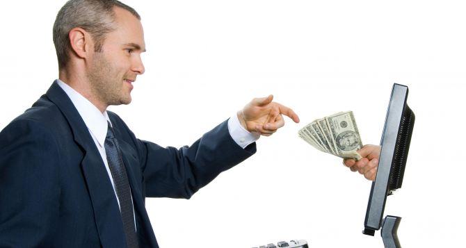 Что такое надежный кредит онлайн?