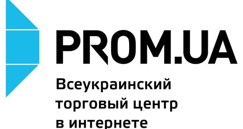 Что сделать для создания сайта на Prom.ua?