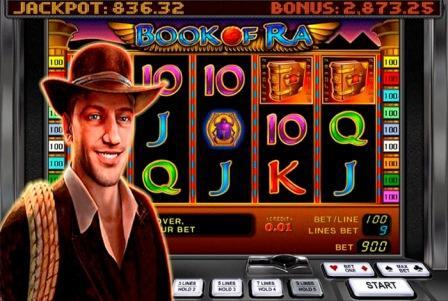 Особенности и плюсы игрового автомата Book of Ra