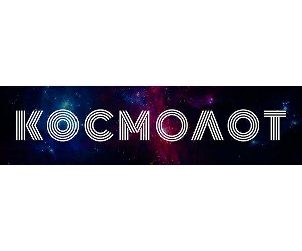 Казино Космолот в Украине